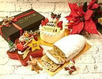『クリスマスケーキ受付中☆長男冬支度』