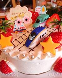 『いろいろなお誕生日ケーキ☆手紙』