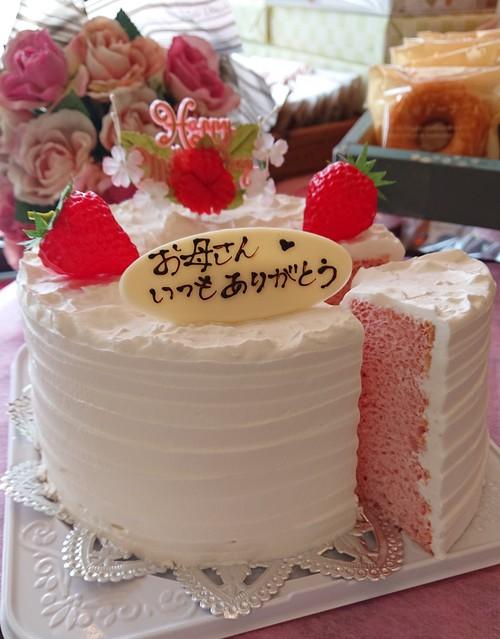 『ケーキとお花のセット☆』