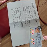 『同窓会とサファリ☆』