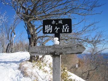 黒檜山~駒ヶ岳の縦走