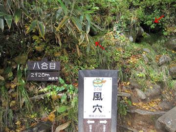 妙高山は秋色 2
