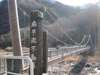 麻苧(あさお)滝