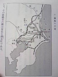 鹿島への道