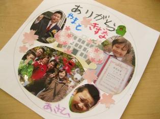 『内祝いにプリントデコ☆』