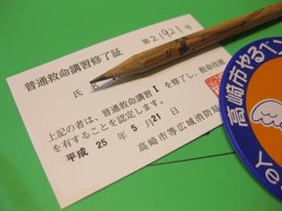 高崎市やるベンチャーウィーク☆