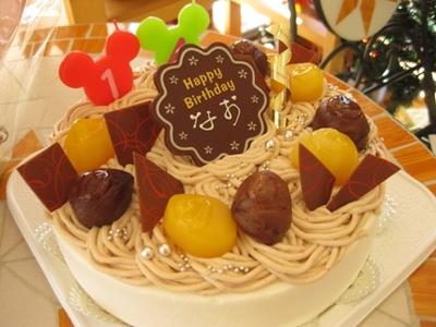 『この頃人気のお誕生日ケーキ☆マロンデコ』