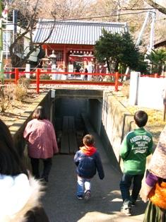 山名八幡宮へ初詣☆