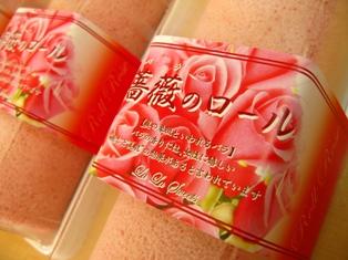 薔薇のロール☆