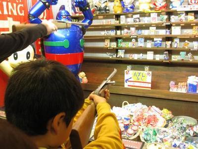 『作りました♪おもちゃと人形・自動車博物館』