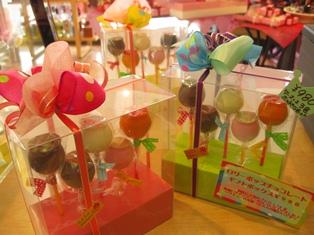 幸せのレシピ Patisserie La La Sweetsバレンタインロリポップ