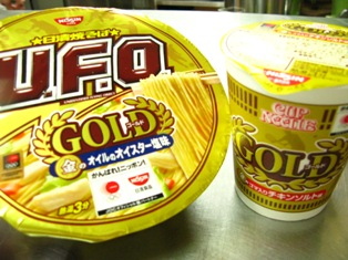GOLD☆by NISSIN
