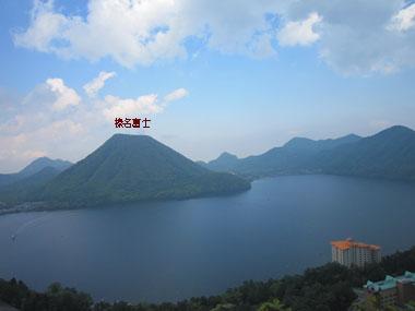 榛名山・硯岩(すずりいわ)の山歩き