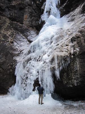 麻苧(あさお)の滝