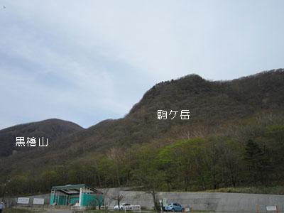 赤城山の山歩き