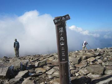 烏帽子岳・湯の丸山☆紅葉と霧氷 3