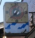 下仁田町本宿通りの散歩