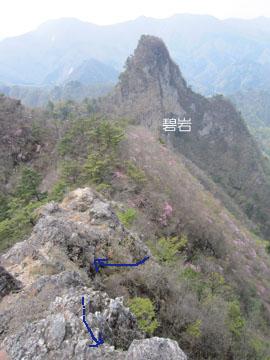 南牧村・三段の滝~碧岩~大岩 3