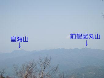 赤城山・駒ケ岳~黒檜山