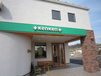 石窯パン工房 KenKen