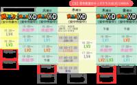 【2017年度】スケジュール&料金
