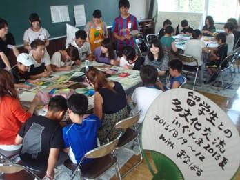 <予告>まなぱるの夏フェス2014