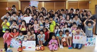 【国際交流】タブンカ2017夏☆手づくり夏祭り☆