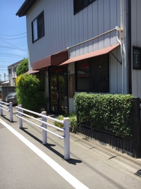 本庄の隠れ家的なお店 2016/09/30 09:00:00