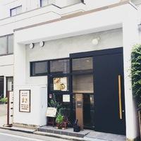 久しぶりの高崎☆新規開拓ランチ 2018/07/05 22:21:03