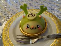 ふっかちゃんケーキとウーパールーパー