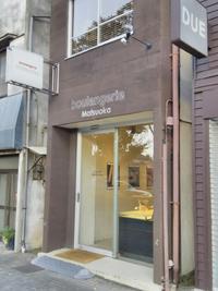 熊谷の美味しいパン屋さん 2016/09/23 09:00:00