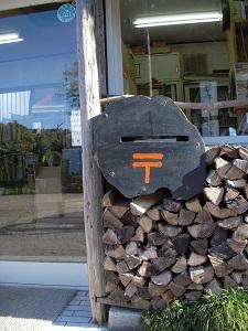 薪の廃物利用