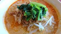 美味しい❗担々麺のお店