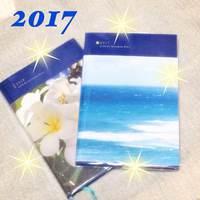 未来手帳☆予言書 2016/12/27 21:33:52