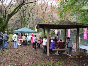 小野池里山でイベント