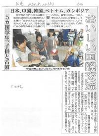 まなぱるの夏フェス/世界と遊ぼう2011<報告その1>