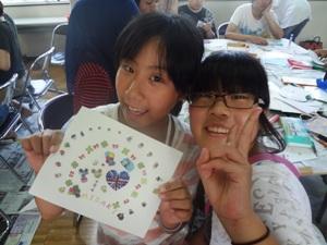 まなぱるサマーキャンプ2013 Part2