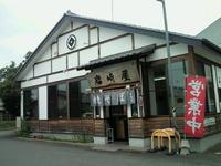 初☆太田焼そば