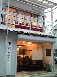 カドヤカフェ