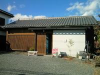 渋川の穴場カフェ