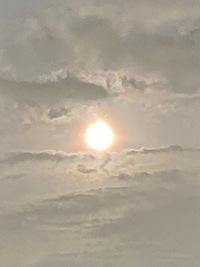 ワームムーン 2021/03/30 18:34:13