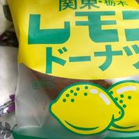 レモンドーナツ