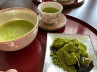 お茶屋さんでお抹茶 2020/06/05 15:08:54