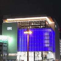 今ココ 2017/10/13 18:29:03