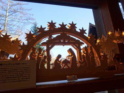 冬の軽井沢で名残のクリスマス