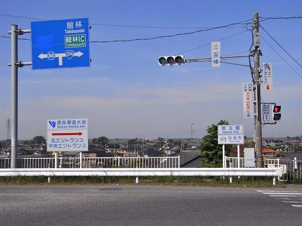 路上なんさね。:日本各地の ...