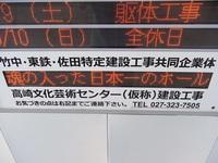 定点観測してぇんさ 第344回 高崎駅周辺3