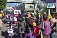 こっそり現場訪問記 第231回 桐生市・駅伝
