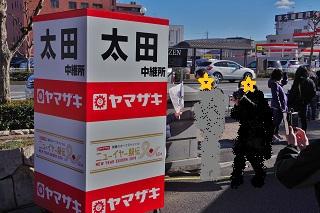 こっそり現場訪問記 第254回 太田市・駅伝
