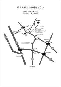 にちカフェ地図